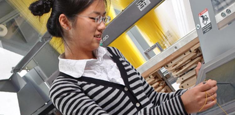 Kanbar College-textileEngineering